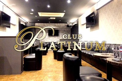 CLUB PLATINUM
