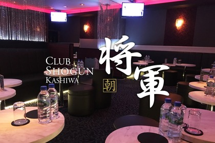 CLUB SHOGUN