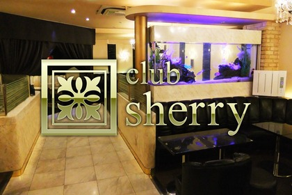 club sherry
