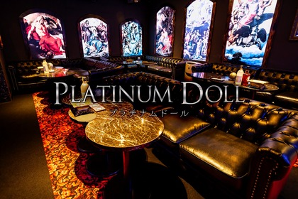 Platinum Doll