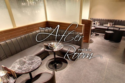 New Club After Room