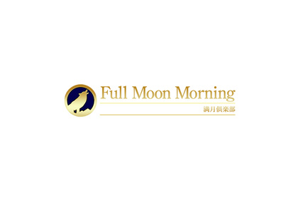 Full Moon Morning