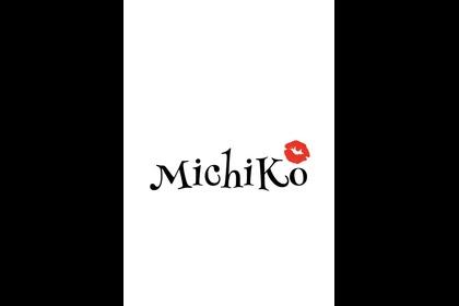 ミチコ(新宿区 歌舞伎町のスナック)