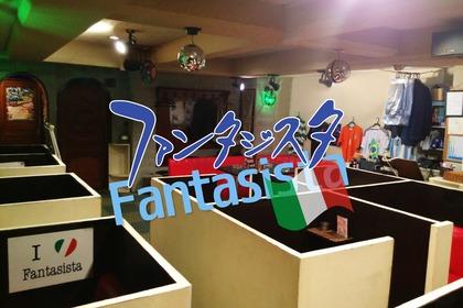 ファンタジスタ(長崎市 船大工町のパブ)