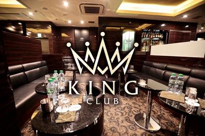 キング(立川市 錦町のニュークラブ)