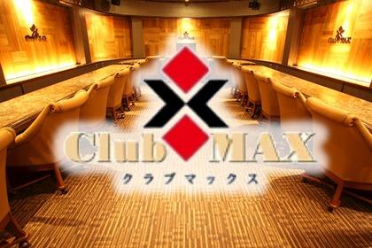 マックス(名古屋市 東区矢田のキャバクラ)