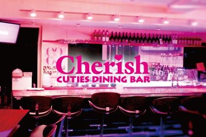 チェリッシュ 2号店(豊島区 東池袋のガールズバー)