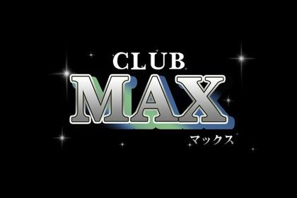 マックス(秋田市 大町のキャバクラ)