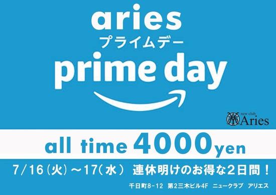 new club Aries