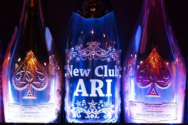 New Club ARI