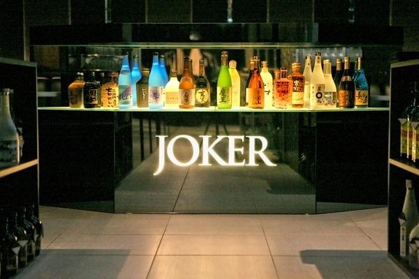 CLUB JOKER