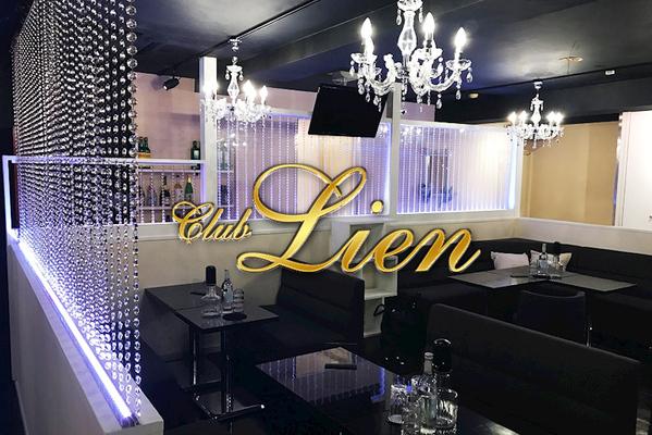 Club Lien