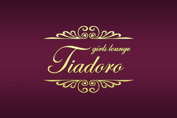 girl's lounge Tiadoro