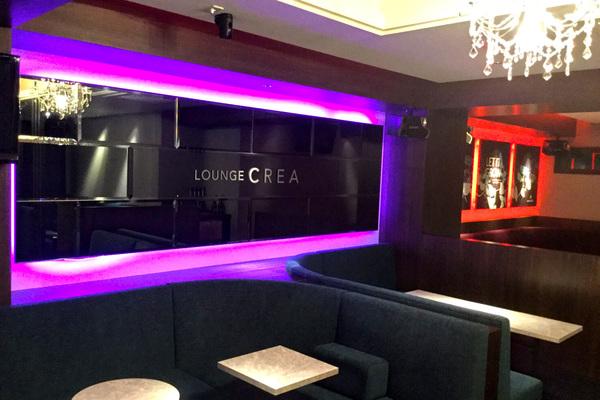 Lounge CREA