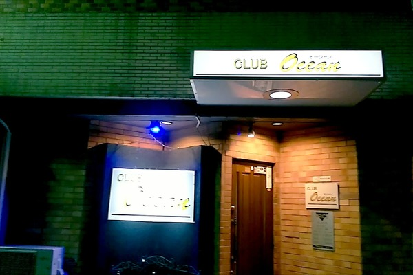 CLUB Ocean