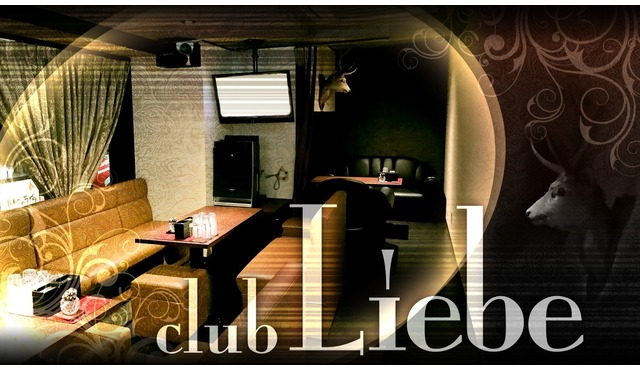 club Liebe求人情報