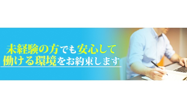 Members C求人情報