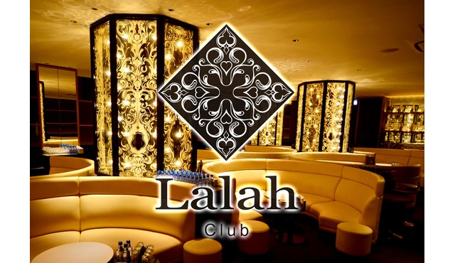 Club Lalah求人情報