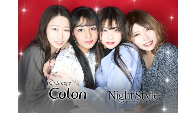 Girl's cafe Colon求人情報