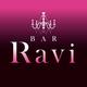 あおい|横浜市 中区太田町のガールズバー|Ravi(ラヴィ)