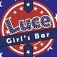 さくら|北区 上十条のガールズバー|Luce(ルーチェ)