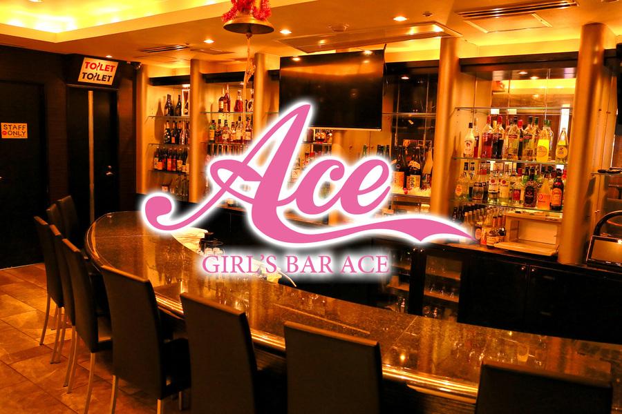 GIRL'S BAR Ace