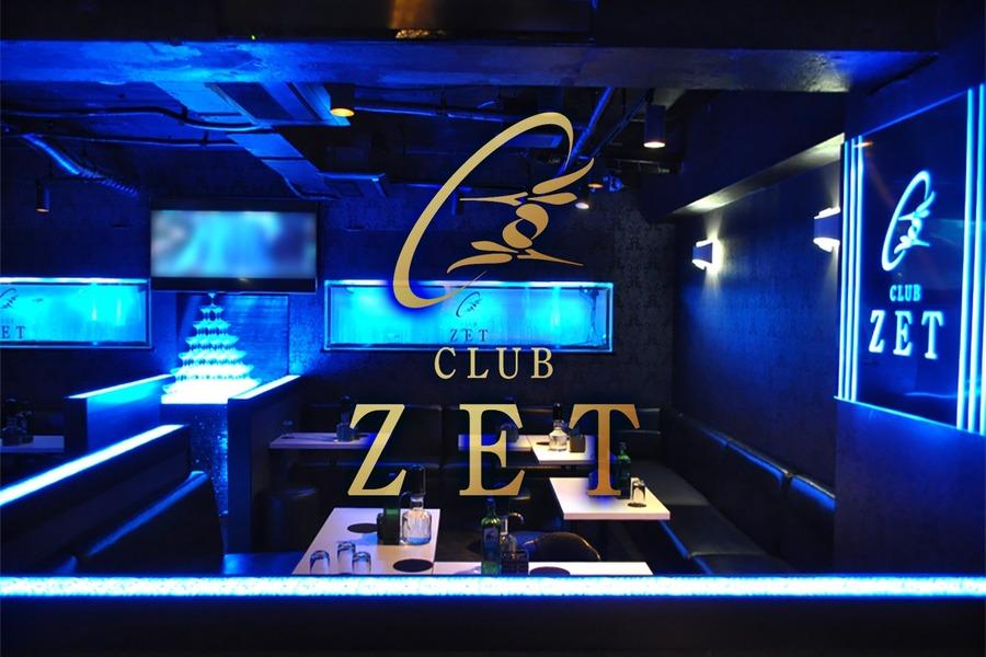 CLUB ZET