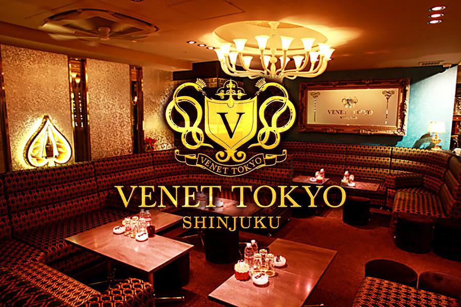 VENET TOKYO SHINJUKU