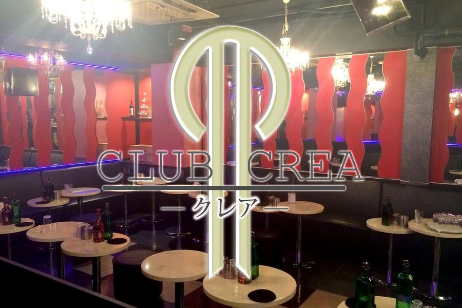 Club Crea