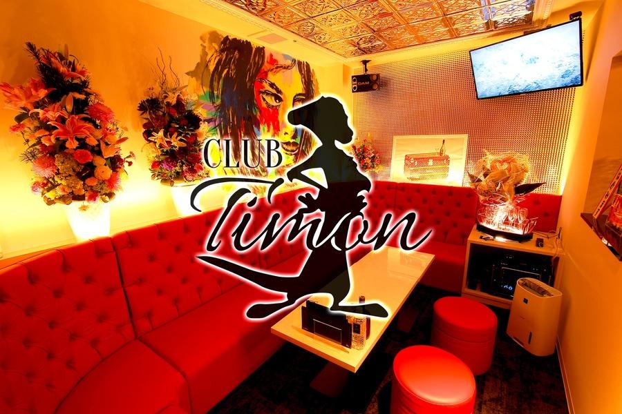 CLUB Timon