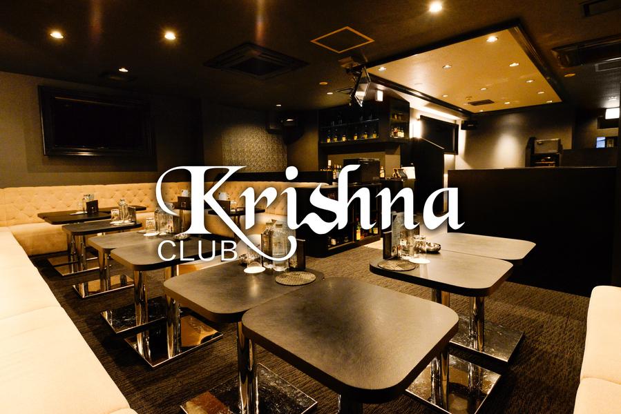 CLUB Krishuna