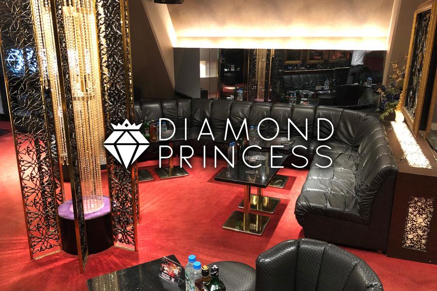 DIAMOND PRINCESS