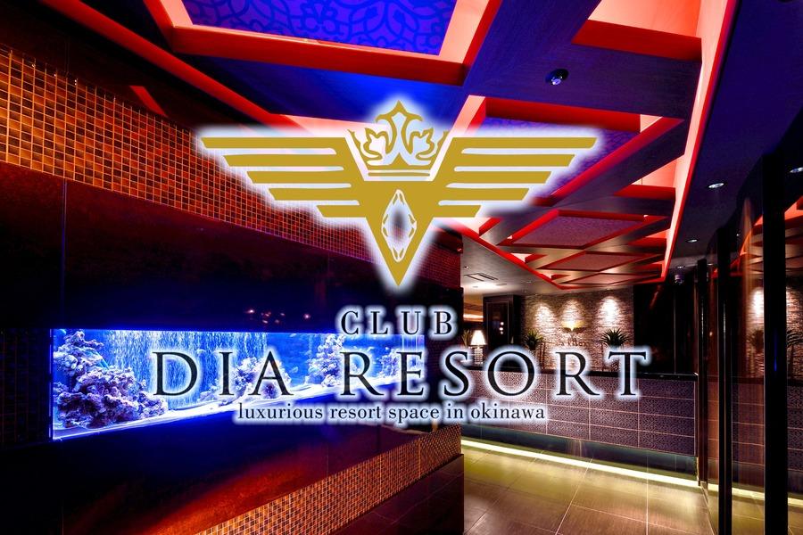 CLUB DIA RESORT