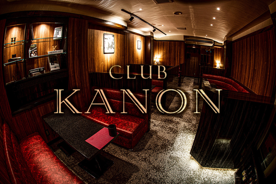 CLUB KANON