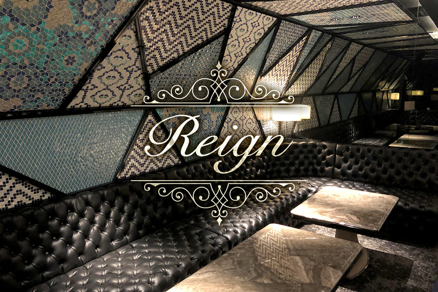 club Reign