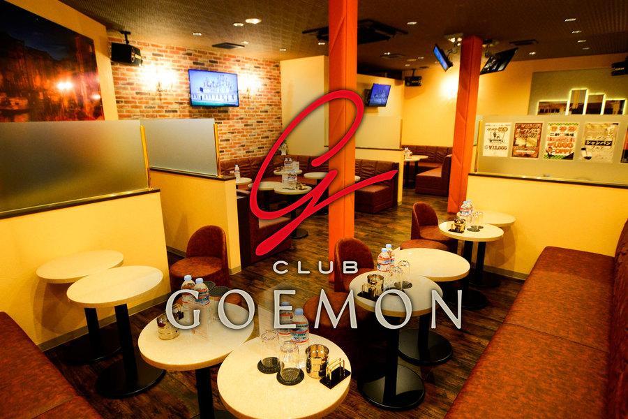 美熟女CLUB GOEMON