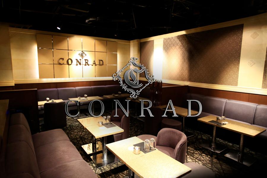 CONRAD(朝)