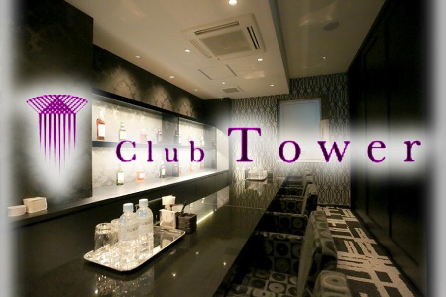 Club Tower