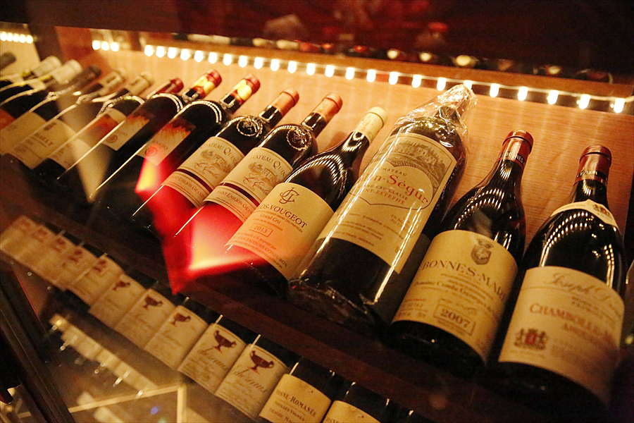 Domaine Champ de Haut Girl's Wine Bar
