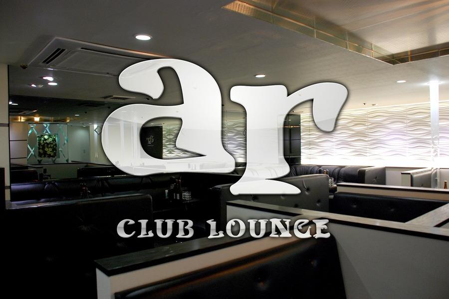 CLUB LOUNGE ar