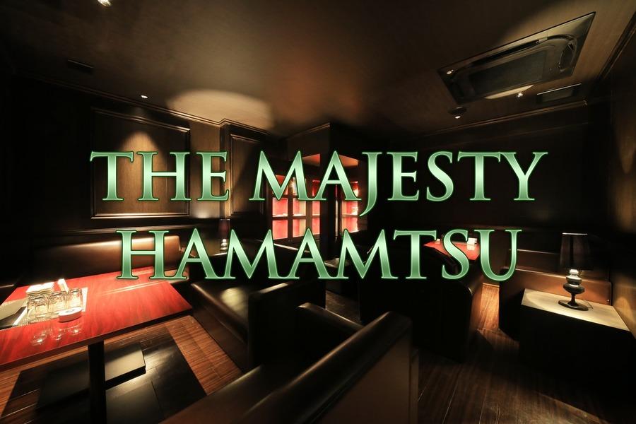 THE MAJESTY 浜松千歳