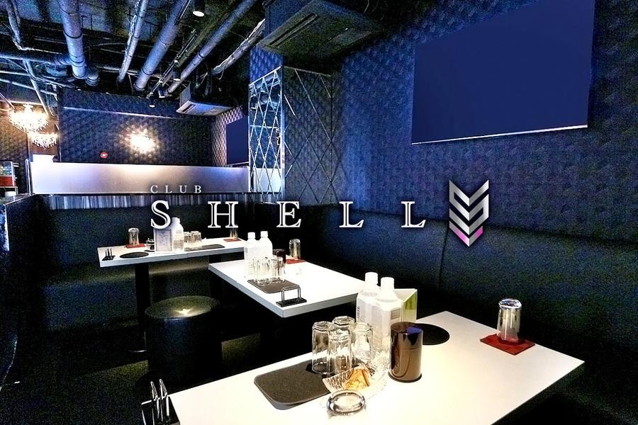 CLUB SHELL