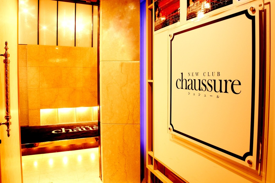 NEW CLUB chaussure