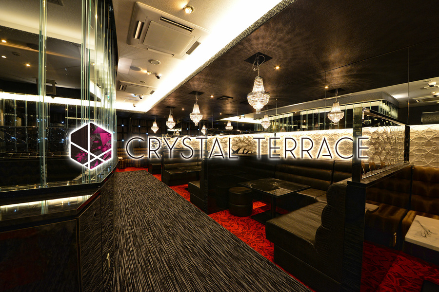 Crystal Terrace