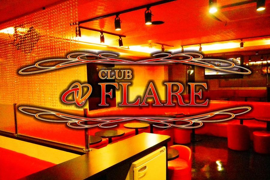 CLUB FLARE