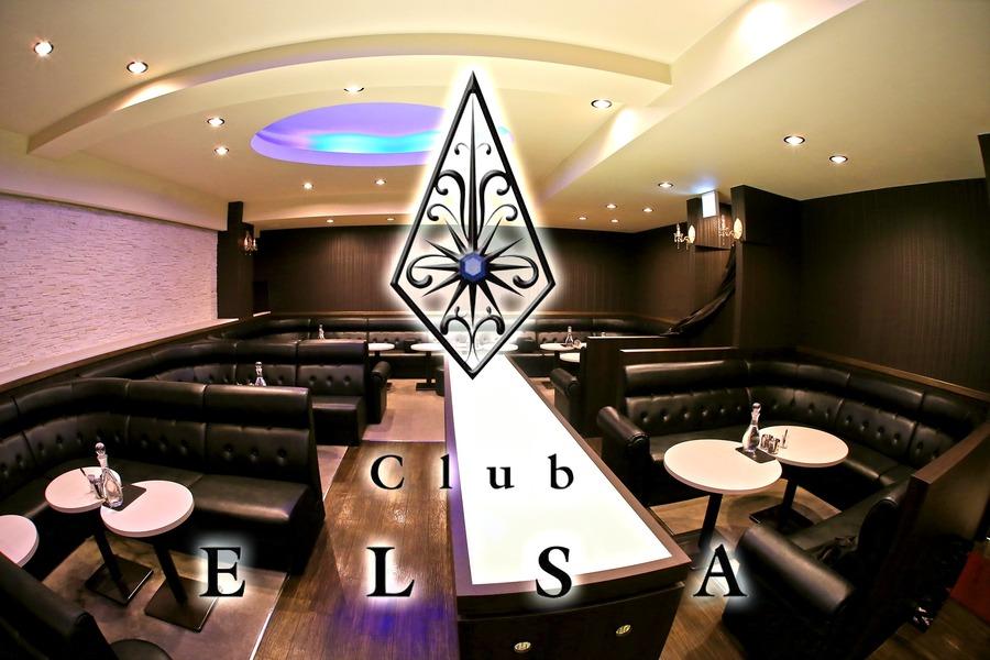 Club ELSA
