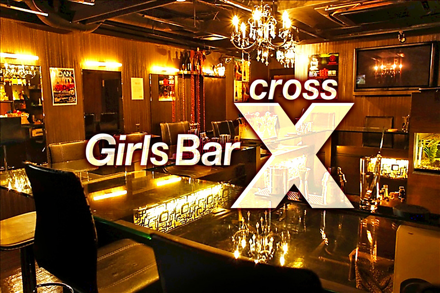 Girls Bar X -CROSS-
