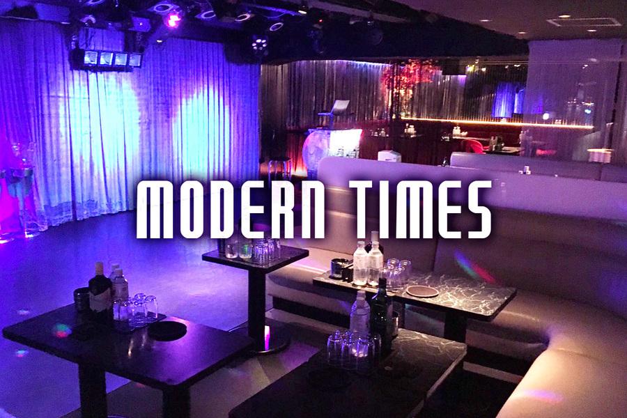 Pub Club Modern Times