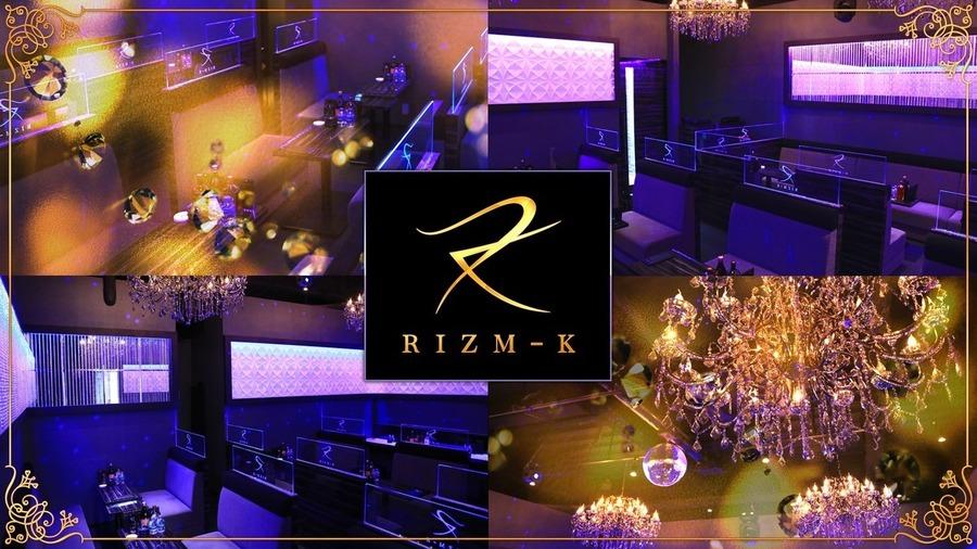 RIZM-K
