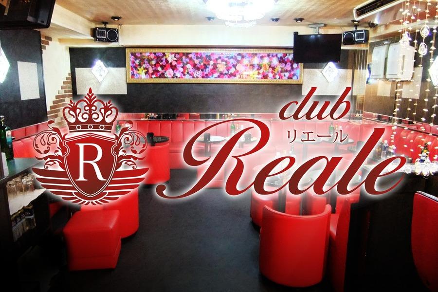 club Reale
